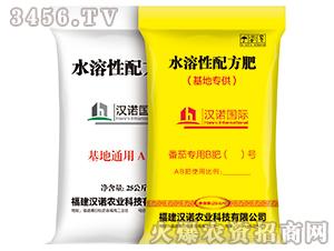 水溶性配方肥(番茄专用)-汉诺国际