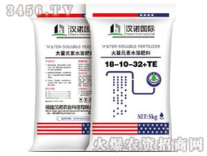 大量元素水溶肥料18-10-32+TE-汉诺国际