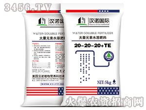 大量元素水溶肥料20-20-20+TE-汉诺国际