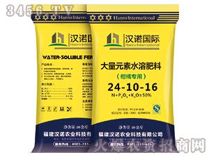 大量元素水溶肥料(柑橘专用)24-10-16+TE-汉诺国际
