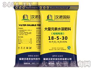 大量元素水溶肥料(柑橘专用)18-5-30+TE-汉诺国际