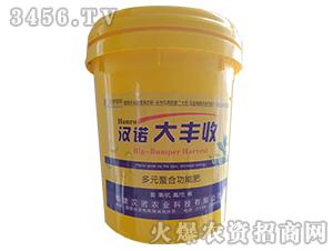 多元鳌合功能肥-汉诺大丰收-汉诺国际