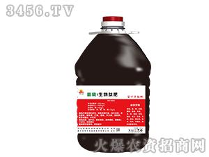 10kg生物肽肥-晨晓农业