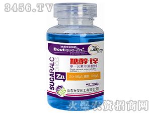 糖醇・锌-祖玛