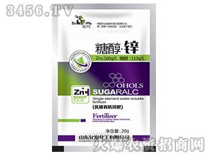 20g糖醇·锌-祖玛