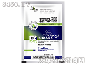 20g糖醇·硼-祖玛