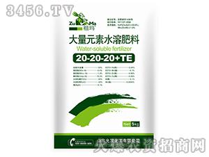 大量元素水溶肥料20-
