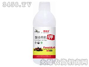 螯合有机钾-美果丰-祖
