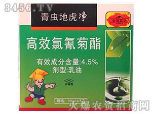 10ml针剂杀虫剂4.5%高效氯氰菊酯乳油-青虫地虎净-新农威