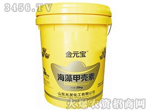 海藻甲壳素-金元宝-祖