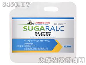 天然糖醇螯合制剂-钙镁
