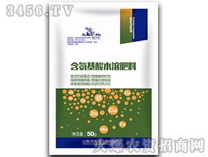 含氨基酸水溶肥料(50