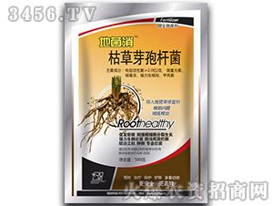 枯草芽孢杆菌-地菌消-