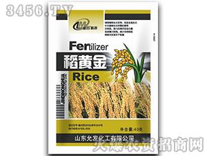 稻黄金-祖玛