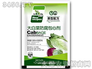 大白菜防腐包心剂-祖玛