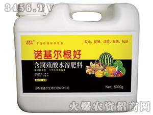 含腐殖酸水溶肥料-根好-诺基尔