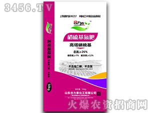 高塔硝硫基氮肥-合力泰