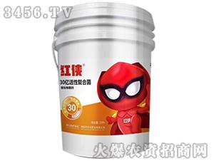 微生物菌剂-红侠-朴欣肥业