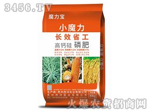 高钙硅磷肥-魔力宝-西洋实业
