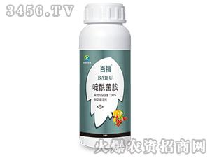 30%啶酰菌胺悬浮剂-百福-克希特