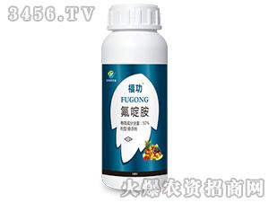 50%氟啶胺悬浮剂-福功-克希特