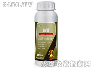45%戊唑咪鲜胺水乳剂-功赞-克希特