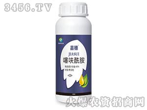 40%噻呋酰胺悬浮剂-嘉穗-克希特