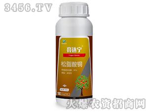 20%松脂酸铜水乳剂-亮达宁-克希特