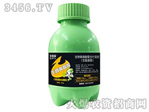 1000g生物黄腐酸螯合叶面肥-泉嘉福