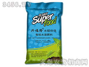 水稻伴侣有机水溶肥料-兴福隆-海洋生物
