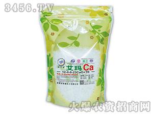 特种单一复合元素肥料-