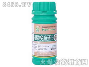 植物免疫蛋白微生物菌剂-卓助