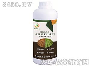 土壤修复改良剂-健恒生物