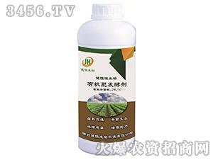 有机肥发酵剂-健恒生物