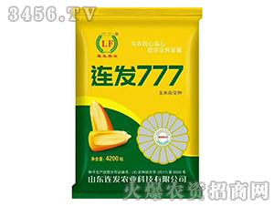 连发777(4200粒)-玉米杂交种-连发农业