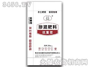掺混肥料(抗重茬)-施垦富-中农圣丰