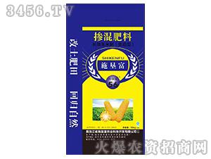 掺混肥料(长效玉米肥免追型)-施垦富-中农圣丰