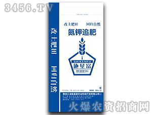 掺混肥料(氮钾追肥)-施垦富-中农圣丰
