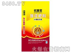 掺混肥料(小麦配方肥)-施垦富-中农圣丰
