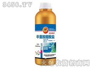 辛菌胺醋酸盐水剂-正负双治-德瑞森