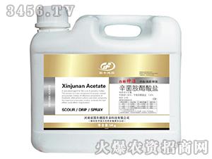 辛菌胺醋酸盐水剂-白粉神治-德瑞森
