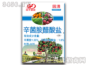 柑桔清园专用杀菌剂-园清-德瑞森