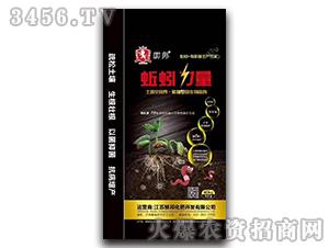 土壤全营养・修复型微生物菌剂-蚯蚓力量-狮邦