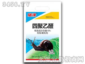 6%四聚乙醛颗粒剂-屠漯-兴利达农业