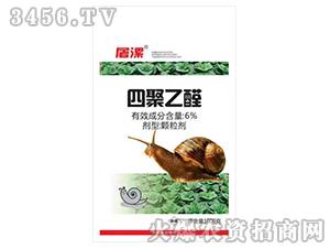 6%四聚乙醛颗粒剂(1000克)-屠漯-兴利达农业