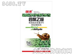 6%四聚乙醛颗粒剂(1000克)-渗击-兴利达农业
