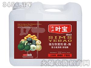 微生物菌剂(瓜类专用)-叶宝-西姆生物