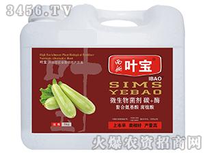 微生物菌剂(西葫芦专用)-叶宝-西姆生物