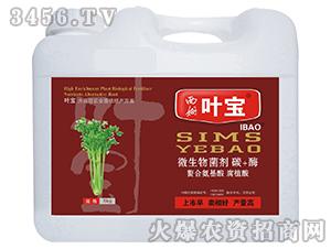 微生物菌剂(芹菜专用)-叶宝-西姆生物