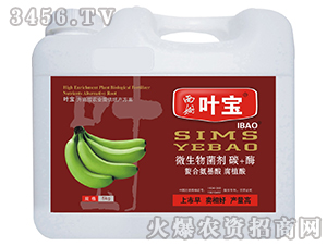 微生物菌剂(香蕉专用)-叶宝-西姆生物